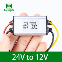 DC Converter 24V to 12V 1A 2A 3A 4A 5A IP68 Step Down Voltage Reducer CE RoHS Certificated for Golf Carts Car Led Lights