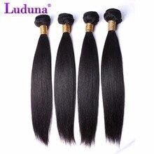 Luduna бразильские волосы ткать пучки прямо Человеческие волосы Связки цельнокроеное платье non-реми волос Ткань расширение может купить 3 или 4 пучки