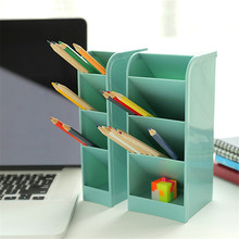1PC Multi-function Plastic PP Desktop Storage Box Case 4 Grid Sub-grid Make Up Cosmetic Holder Desk Pen Pencil Organizer