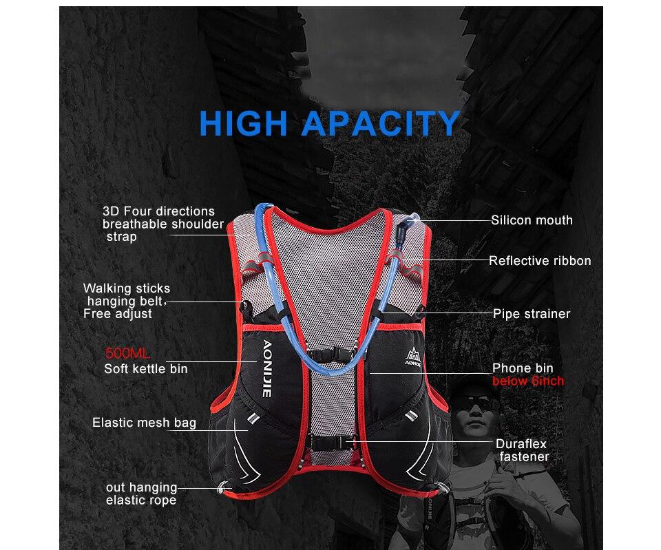 2018 AONIJIE 5L Sports de Plein Air Sac À Dos Femmes/Hommes Marathon Hydratation Gilet Pack pour L'échange Vélo Randonnées Courir Sac D'eau - 2