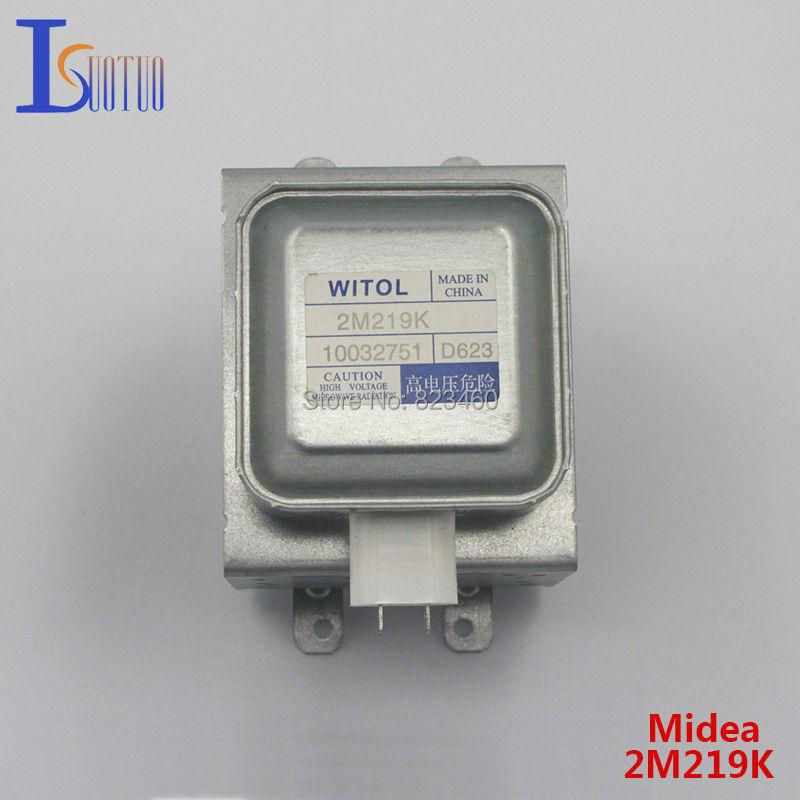 все цены на  Midea original Microwave oven parts magnetron 2M219K  frequency conversion Magnetron head  онлайн