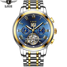 LIGEmen's Watch Top Brand Luxury Mechanical Watch Men's Fashion Date Clock Steel Strap Fashion Casual Watch Men's Military Watch