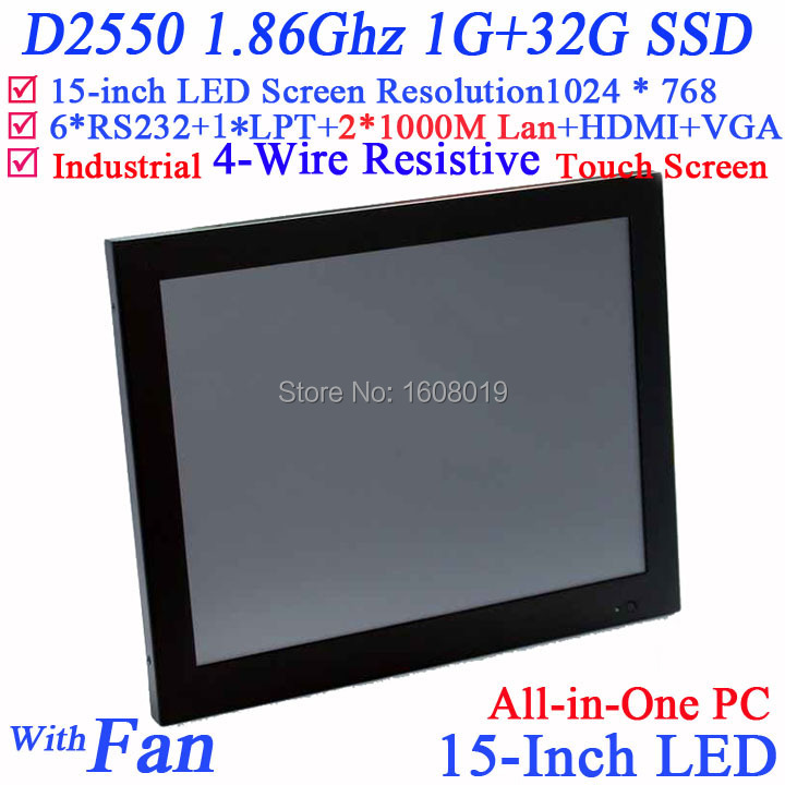 15 LED touch screen All in One pc with 2 RJ45 1G RAM 32G SSD Windows