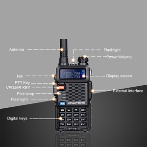 Image 4 - Baofeng BF F8 + อัพเกรดใหม่Walkie TalkieตำรวจวิทยุPofung F8 + 5W UHF VHF Dual Bandยาวกลางแจ้งHam Transceiver