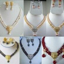 6 цветов-2 ряда белый/розовый/черный жемчуг зеленый/красный камень ожерелье раковина кулон серьги можно выбрать комплект ювелирных изделий