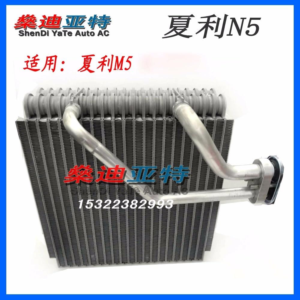 Shendi Yate Auto Ac Automobile Air Conditioning Evaporator Core For Nissan All New Xtrail Ori Car Automotive Xiali N5 Size