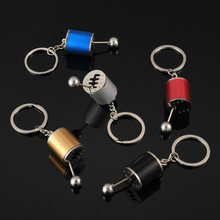 New Metal Key Chain Car Modified Keychain Gear Shift Knob Type Accessories Freely Shifting Pendant Auto Tuning Part Keyring