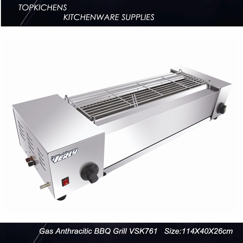 Gas Barbecue Grill_Grill_Commerical BBQ VSK761 mastering barbecue