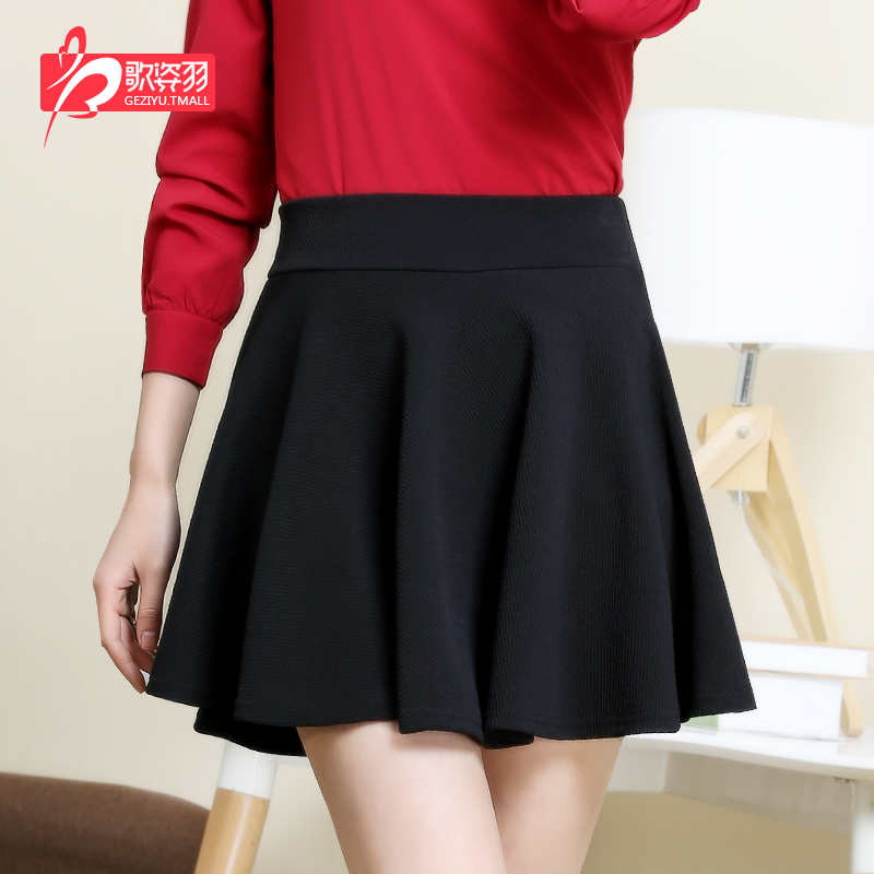черная юбка карандаш с принтом