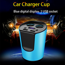 SAST intelligent car charger according to different mobile phone adjust the charge current digital monitoring battery voltage