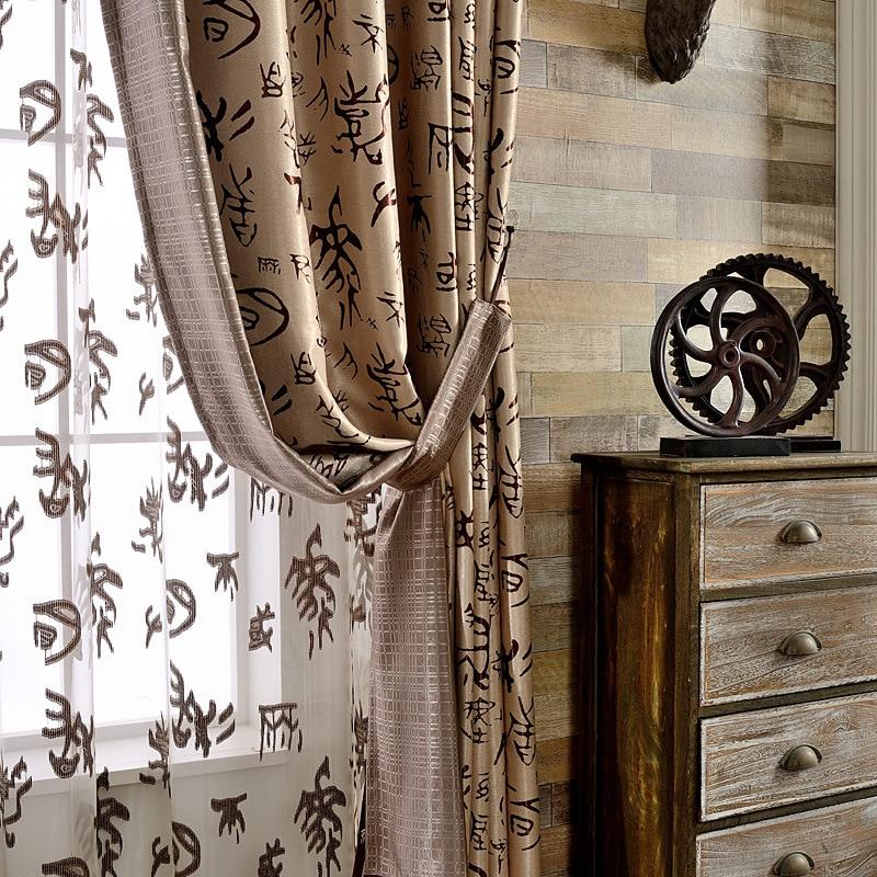 1 STÜCK tuch vorhang Klassischen Traditionellen Chinesischen Stil - Haustextilien - Foto 3