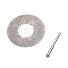 Алмазные режущие диски 50 мм режущие диски с беседка