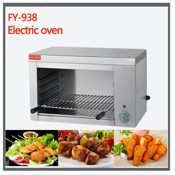 Forno elétrico de alimentos de frango torrador comercial área de trabalho elétrica salamander grill grill elétrico grill electric grille grill grill s -