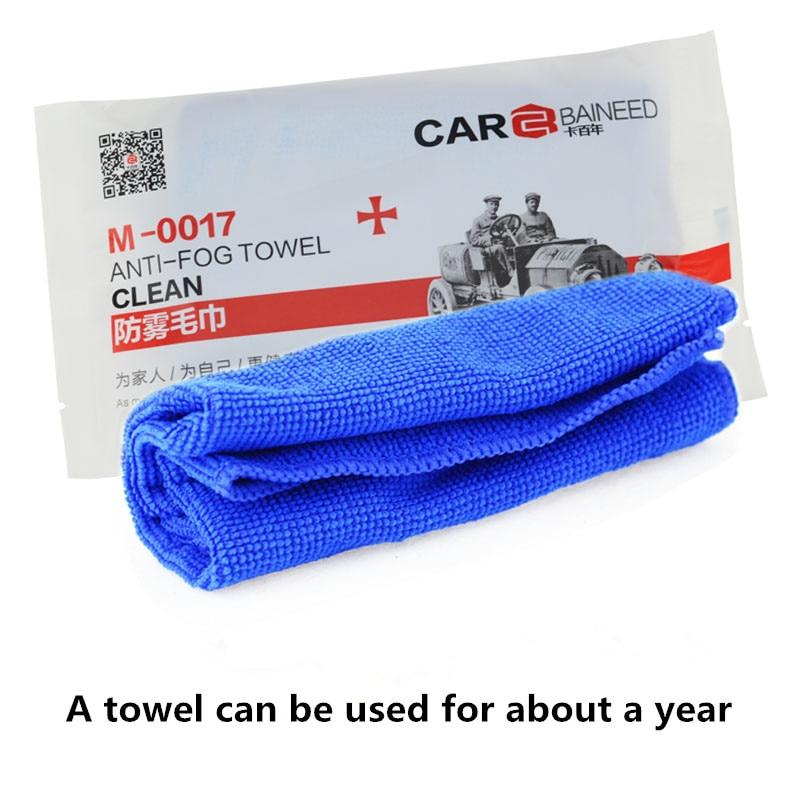 Автомобильное полотенце устраняющее запотевание стекол
