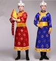 Trajes para hombres de nacionalidad Mongol mongol chino minoría ropa para hombres ropa nacional de disfraces