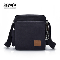 MANGJIANGHONG Men S Canvas Fashion Women S Fashion Shoulder Bag Business Casual Bag Men S Skew