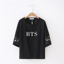 2019 BTS Streetwear T-Shirt