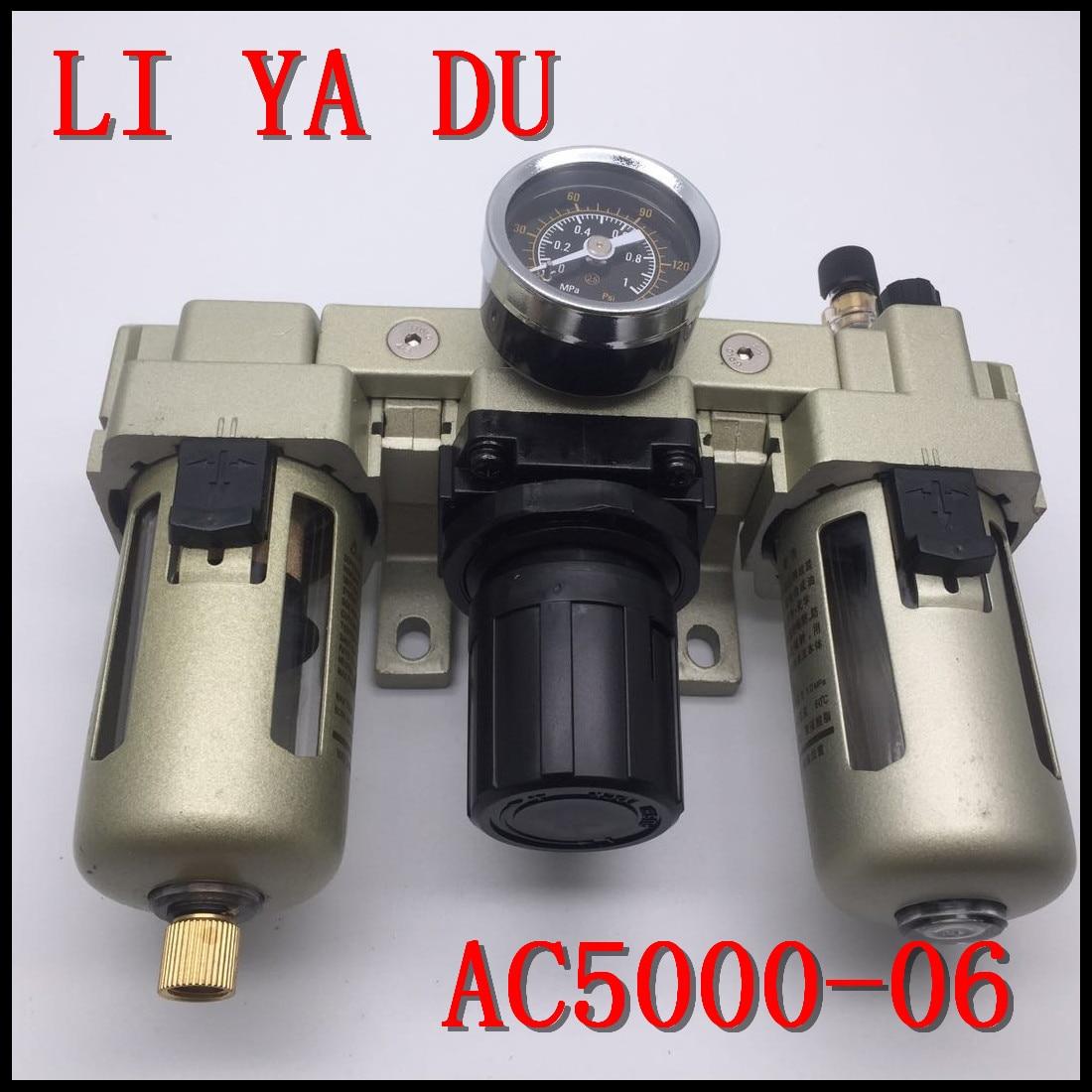 AC5000-06 G3/4 processore di fonte di Aria filtro Aria valvola limitatrice di Sanlian pezziAC5000-06 G3/4 processore di fonte di Aria filtro Aria valvola limitatrice di Sanlian pezzi