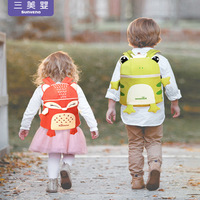 Cute baby walk bag Harnesses Leashes toddler baby Harnesses backpack Cute kid baby backpack fox frog prince Children Backpack