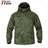 77City Killer Shark Soft Shell Military Tactical Jacket Men Waterproof Warm Windbreaker Coat Camouflage Hooded Jacket Clothing