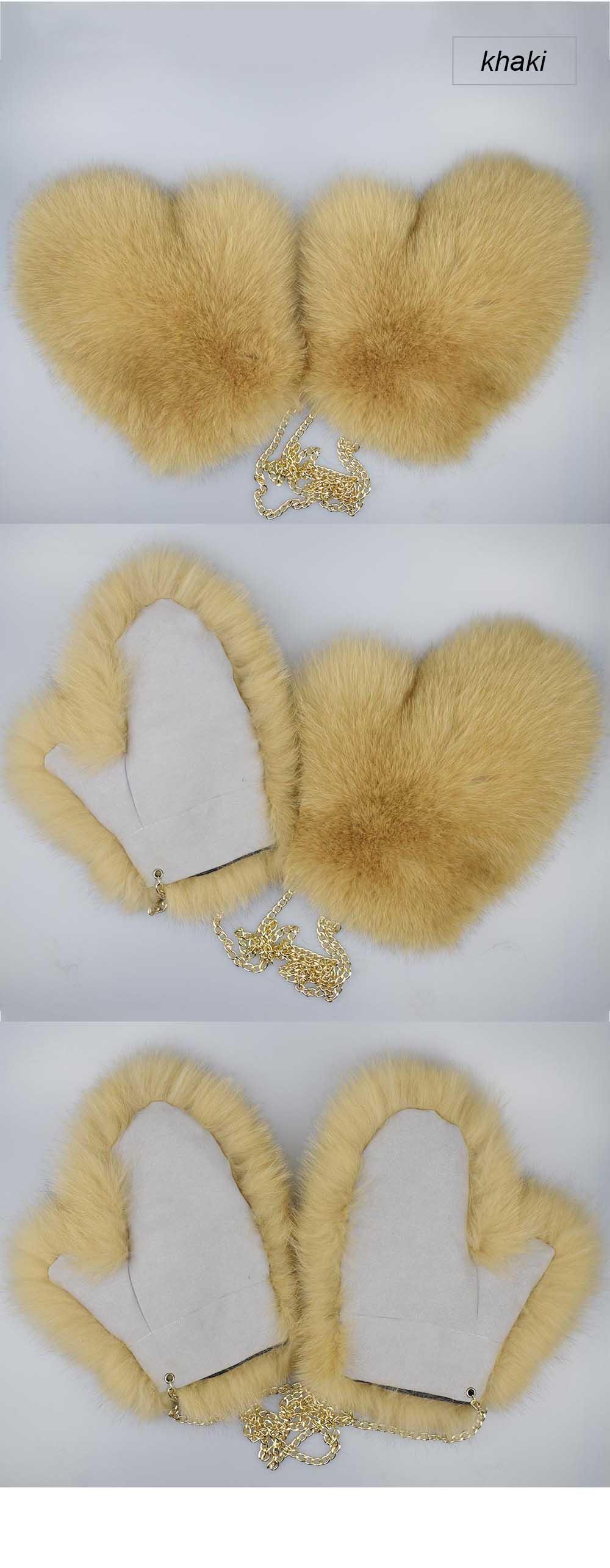 fox fur gloves color khaki