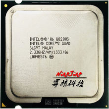Intel Core 2 Quad Q8200S 2,3 GHz Quad-Core CPU procesador 4M 65W LGA 775