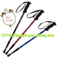 017 Walking stick trekking pole Straight grip handle ultra-light walking cane aluminum antishock crutch rubber ski equipment