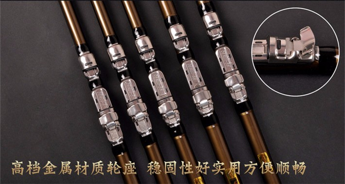 17 The latest design of fishing rod Stream Hand Carbon Fiber Casting Telescopic Lightweight toughness Fishing Rods 7