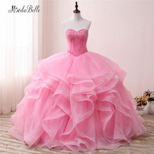 modabelle Vintage Sweetheart Ball Gown Quinceanera Dresses