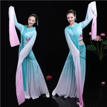 Ancient Chinese fairy hanfu woman classical traditional dance costumes Tang dynasty princess dress royal stage wear