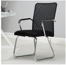 Cadeira do escritório. cadeira do computador de casa. malha cadeira mahjong ..