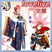 цена на Love Live! Spring Festival Nishikino Maki Awakening Dress Kimono Bathrobes Christmas Outfit Cosplay Custom O