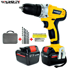 21V Power Tools Screwdriver 2 Batteries Waterproof Drill Mini Cordless Double Speed Electric Screwdriver+Professional Toolbox(China)