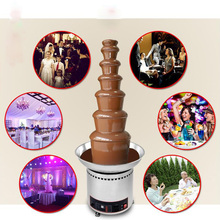 7 ярусов машина для шоколадного фонтана Креативный дизайн Шоколад расплава с подогревом фондюшница шоколадный фондю плавильная машина