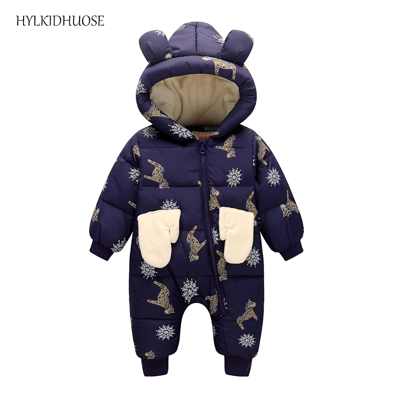 HYLKIDHUOSE 2017 Infant/Newborn Winter Rompers Hooded Baby Girls Boys Down Rompers Outdoor Windproof Children Kids Jumpsuits