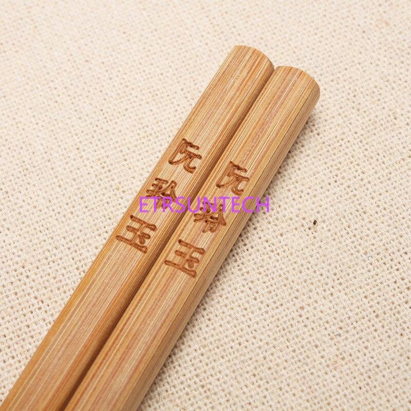 200 paia/lotto Cinese Bacchette Di Bambù Di Bambù In Stile Giapponese Regalo Per La Tavola Libero Su Misura Incisione logo-in Bacchette da Casa e giardino su  Gruppo 2