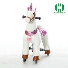 HI CE Արտաքին խաղահրապարակի խաղալիք ձին անիվների վրա, մեխանիկական քայլող ձի Երեխայի նվերների / ծննդյան նվերների համար