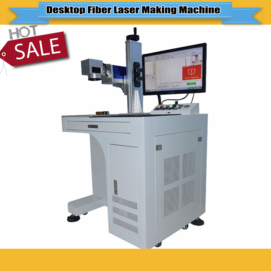 Haute précision 20/30 W machine de marquage de fibre optique à laser en métal machine de marquage utilisé pour l'acier inoxydable, cuivre etc