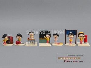 Image 4 - Free Shipping Anime Cartoon Chibi Maruko Sakura Momoko Happy Day PVC Action Figure Toys Dolls 13pcs/set CMFG002