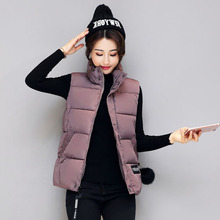 2017 New Fashion Parka Solid Short Women Cotton Coat Full Sleeve Down Collar Slim Woman Winter Coats And Vest Jacket
