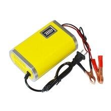 Мотоцикл Авто 12 В 6A Батарея Зарядное устройство умный зарядки машина желтый @ 012