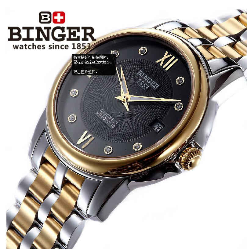 Switzerland watches men luxury brand Wristwatches BINGER 18K gold Automatic self-wind full stainless steel waterproof B-1102G боковая панель cezares magic 40 fix c cr r