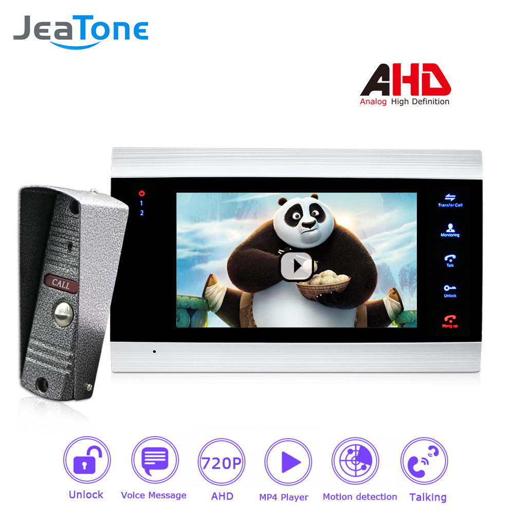 4 Wired 720P/AHD 7'' Video Door Phone Intercom DoorBell Door Speaker Security System Voice Message/Motion Detection/MP4 Player