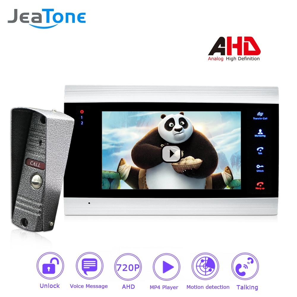 4 Wired 720P/AHD 7'' Video Door Phone Intercom DoorBell Door Speaker Security System Voice Message/Motion Detection/MP4 Player
