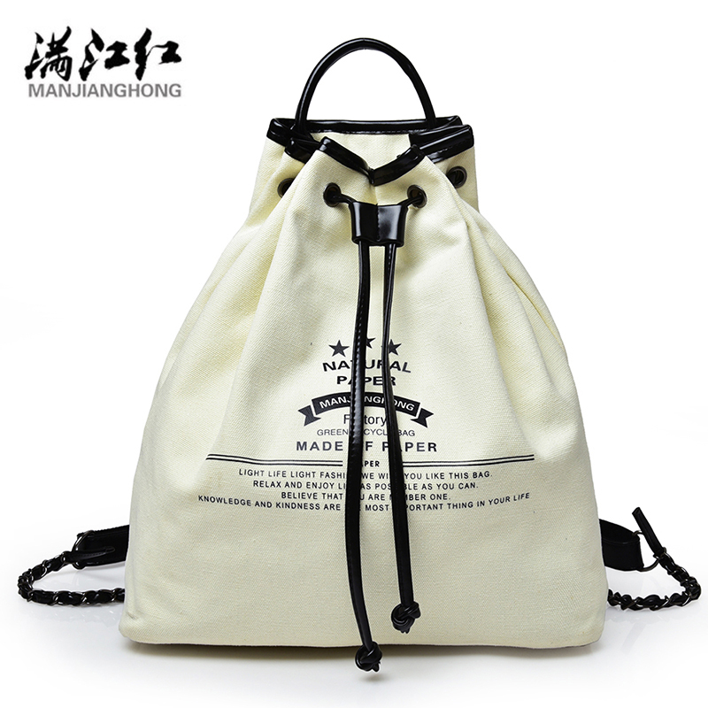 Mjh 2017 Cartoon Painting New Fashion Bag Canvas Backpack High School Students Backpack String Closure Pocket Bag Book Bag 1397