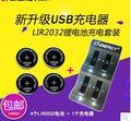 Botones kit cargador de batería de litio recargable inteligente para CR2032 LIR2032 3.6 V