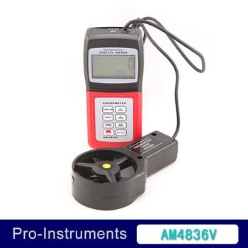 Landtek AM-4836V Handheld Digital Anemometer Air Volume Wind Speed Meter / Temperature Measuring with Vane Sensor Backlight OD