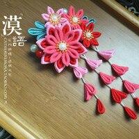 Новый японский традиционный цветок для волос невесты мисс Чен Гун-японский ручной работы Головные уборы Merak Пункт кулон