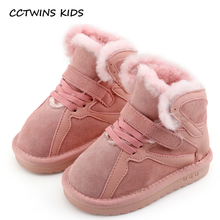 CCTWINS KIDS 2017 Toddler Cotton Baby Girl Boot Children Fashion Black Warm Flat Kid Brand Genuine Leather Ankle Boot CS1403(China)