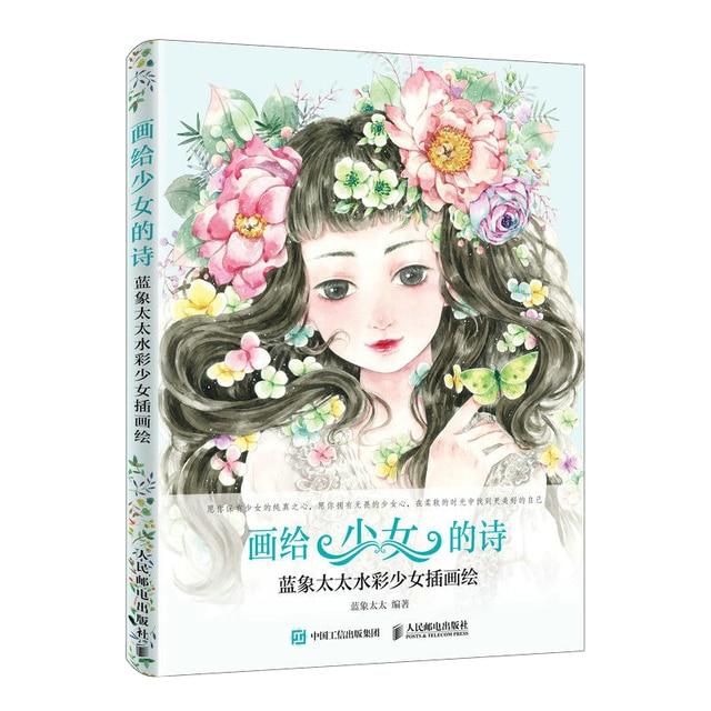 Bosluk Yaratici Suluboya Kiz Illustrasyon Boyama Kitabi Karakter